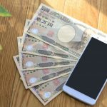 ガチャ・FX・仮想通貨による借金を主婦が自己破産で整理!