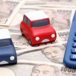 労災や健康保険でもらえる賠償金が減る?交通事故の「損益相殺」とは